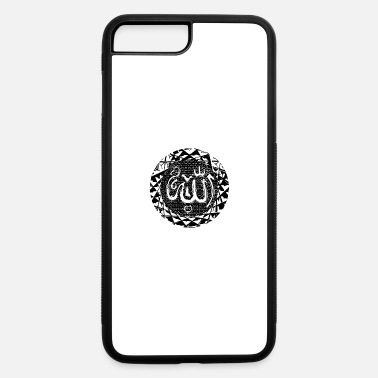 Seal Allah Arabic writing Muslim Islam Arab - iPhone 7 & 8 Plus Case