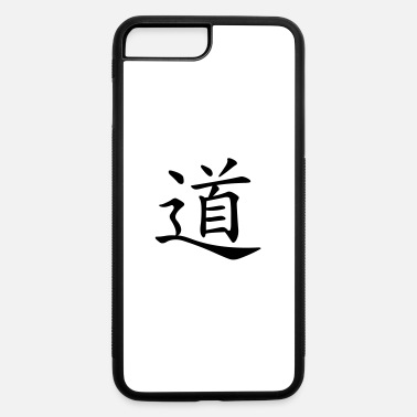 Taoism Tao Taoism Symbol Spiritual - iPhone 7 & 8 Plus Case