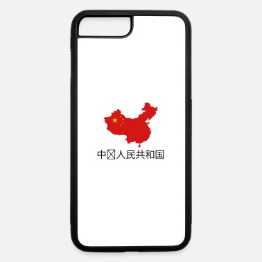 China china - iPhone 7 & 8 Plus Case