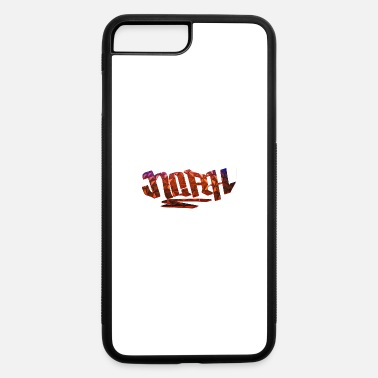 Birth Name Noah Name Design - iPhone 7 & 8 Plus Case