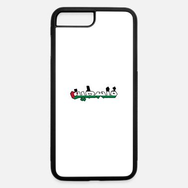 Palestina Palestine فلسطينof - iPhone 7 Plus/8 Plus Rubber Case