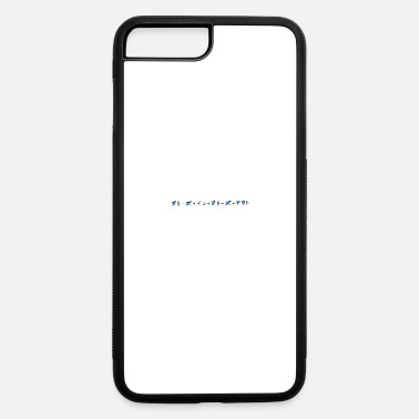 Breathe Breathe In Breathe Out - iPhone 7 & 8 Plus Case
