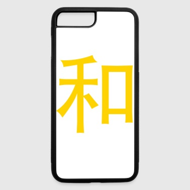 Sign Language Chinese Words: Peace - iPhone 7 Plus/8 Plus Rubber Case