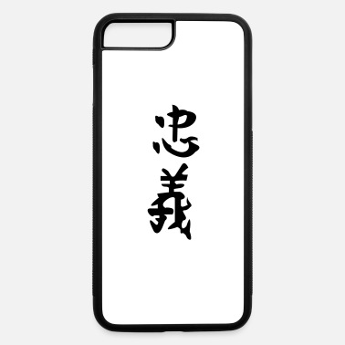 Kanji loyality kanji - iPhone 7 & 8 Plus Case