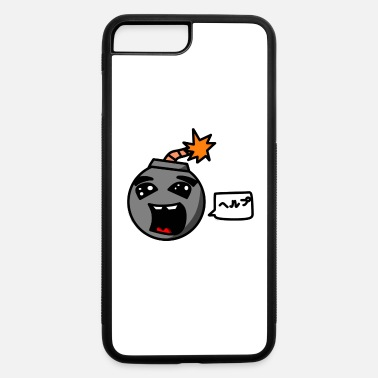 Yell yelling bomb design - iPhone 7 Plus/8 Plus Rubber Case