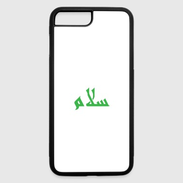 Kabbalah Peace for All - iPhone 7 Plus/8 Plus Rubber Case