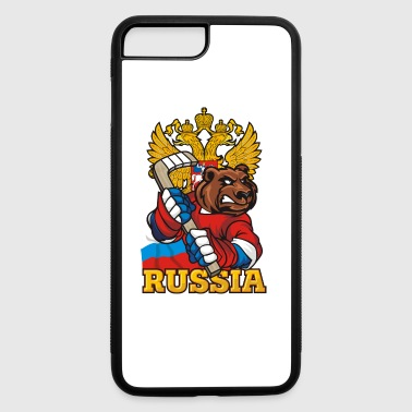 Russian Bear - iPhone 7 Plus/8 Plus Rubber Case