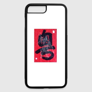 Chinese Character, Chinese calligraphy - iPhone 7 Plus/8 Plus Rubber Case
