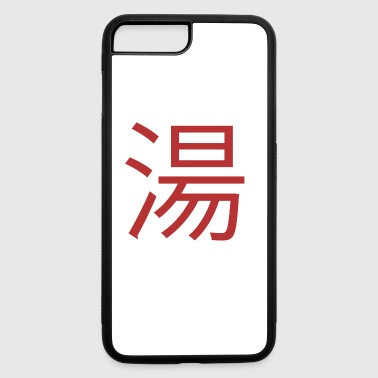 Chinese sign for soup - iPhone 7 Plus/8 Plus Rubber Case