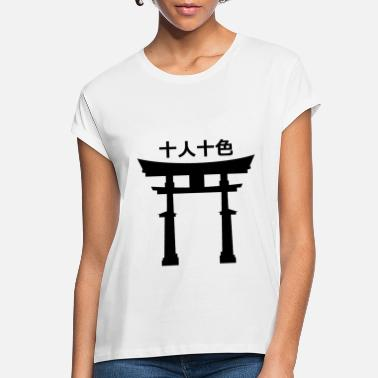 Shrine shrine - Women's Loose Fit T-Shirt