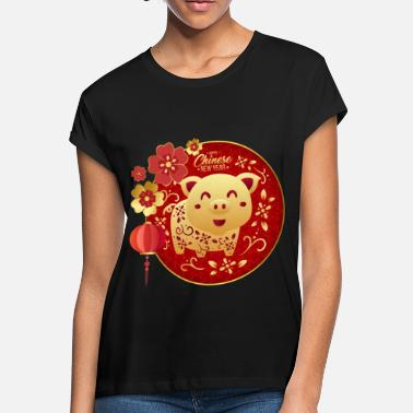 Happy Chinese New Year Happy Chinese New Year - Women's Loose Fit T-Shirt