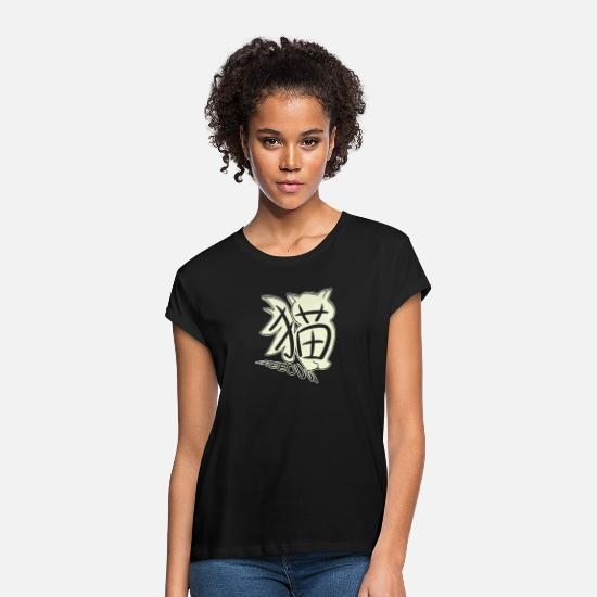 Japan T-Shirts - Cat japan style meow kanji - Women's Loose Fit T-Shirt black