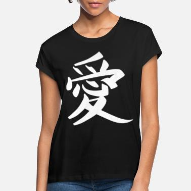 Chinese love - Women's Loose Fit T-Shirt