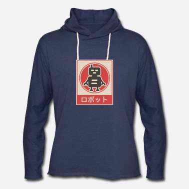 Robot Robot Vintage Japanese Anime Poster - Unisex Lightweight Terry Hoodie