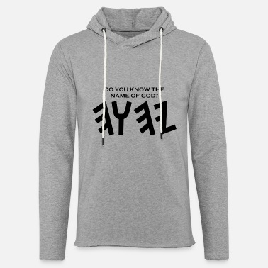 Do You Know The Name Of God Do You Know My Name? - Unisex Lightweight Terry Hoodie