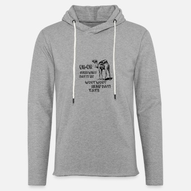 Woot Woot Hump Day New Design Woot Woot Hump Day Best Seller - Unisex Lightweight Terry Hoodie