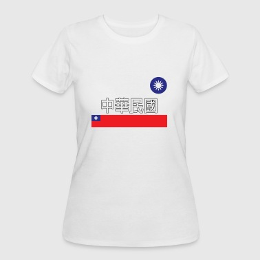 Independence Taiwan Independence National Chinese Characters - Women's 50/50 T-Shirt