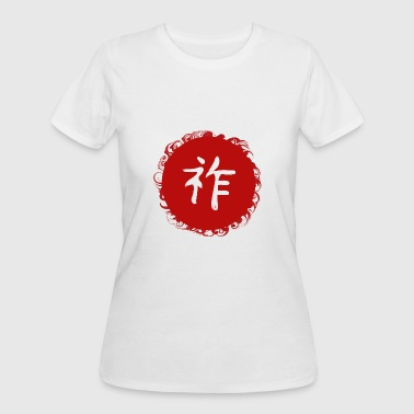 Honor - Japanese Kanji - Women's 50/50 T-Shirt