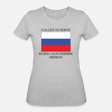 Novosibirsk Russia Novosibirsk LDS Mission Called to Serve - Women's 50/50 T-Shirt