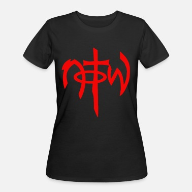 Notw Notw Christian Not Of This World Faith Prayer Jesu - Women's 50/50 T-Shirt