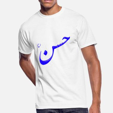 Arabs arabic - Men's 50/50 T-Shirt
