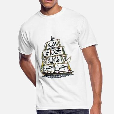 Mehdi Panjatan Ship - Men's 50/50 T-Shirt