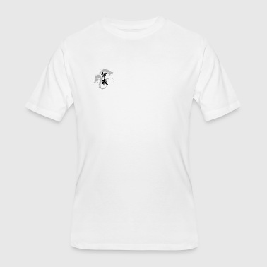 Gray dragons 1 of 6 - Men's 50/50 T-Shirt