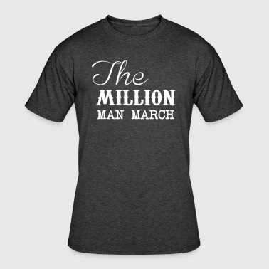 Vip Man The Million Man March - Men's 50/50 T-Shirt