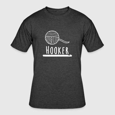 Hooker Crochet - Men's 50/50 T-Shirt