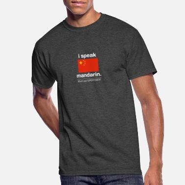 Mandarin SUPERPOWER mandarin - Men's 50/50 T-Shirt