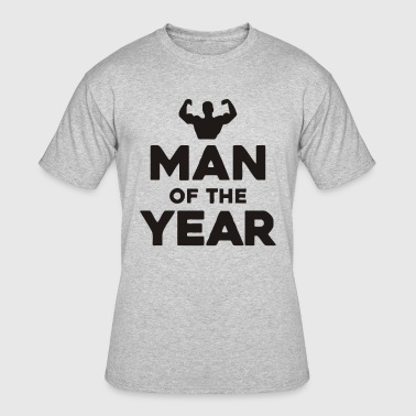 Man Of The Year Man Of The Year Funny Saying - Men's 50/50 T-Shirt