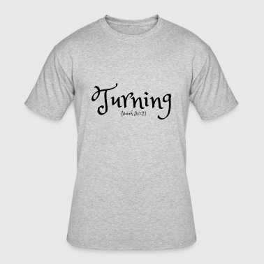 Turning - Men's 50/50 T-Shirt