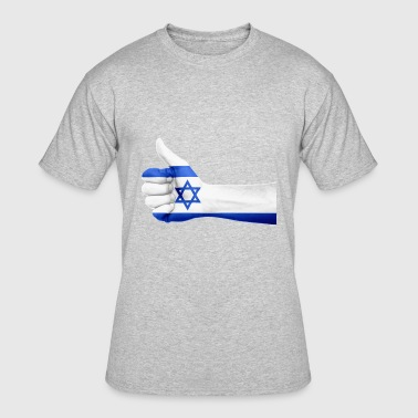 israel - Men's 50/50 T-Shirt