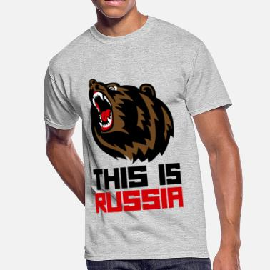 Stalin This is Russia - Men's 50/50 T-Shirt