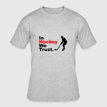 Hockey Mask Kids In Hockey We Trust Icehockey Sport Gift Idea - Men's 50/50 T-Shirt