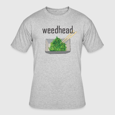 Iodine weedhead. (seaweed salad) - Men's 50/50 T-Shirt