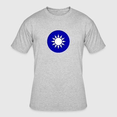 National Emblem Of Taiwan - Men's 50/50 T-Shirt