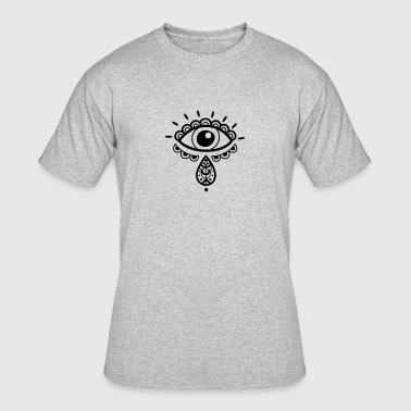 Cosmos 'Teardrop' - Men's 50/50 T-Shirt