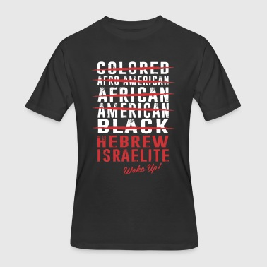 Hebrew Israelite WAke Up ! - Men's 50/50 T-Shirt