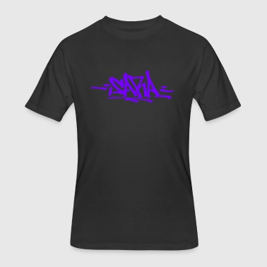 Street Calligraphy Sara - Men's 50/50 T-Shirt