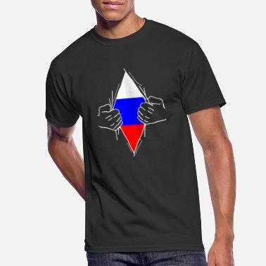 Russia Tee Vintage Flag Bear Russian Power Men/'s T Shirt 47 Papa Army Gift New