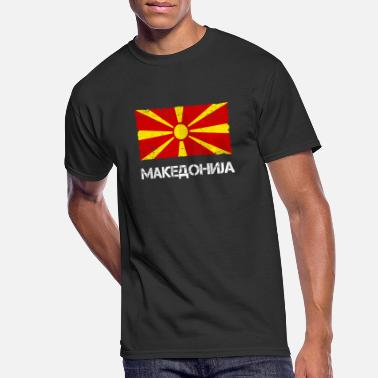 Macedonia Macedonia - Men's 50/50 T-Shirt