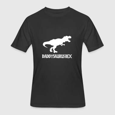 Daddysaurus Rex - Father's Day Gift Funny Dad Tees - Men's 50/50 T-Shirt