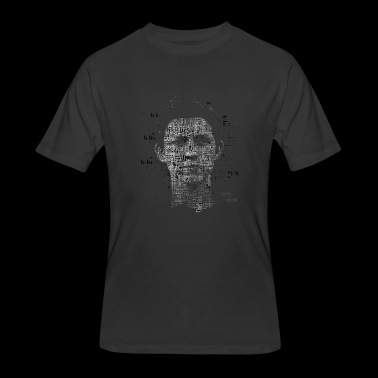 Tom Holland Text Potrait - Men's 50/50 T-Shirt