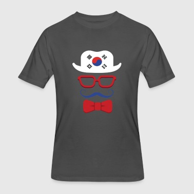 South Korea wins gift idea - Men's 50/50 T-Shirt