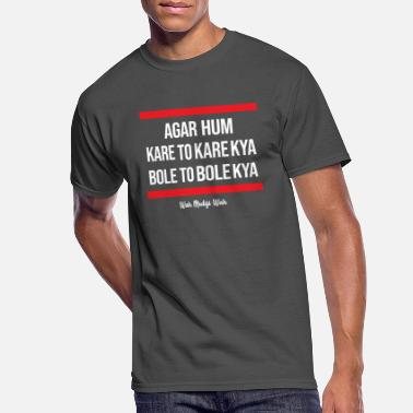 Bollywood Wah Modiji Wah. Agar hum kare to kare kya - Men's 50/50 T-Shirt