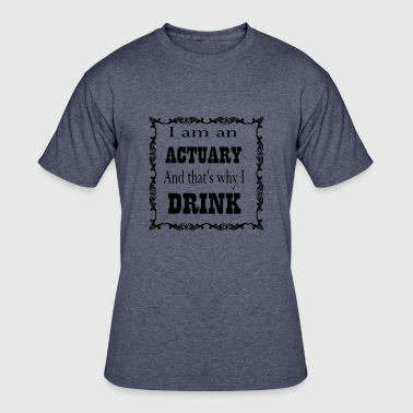 Actuary - Men's 50/50 T-Shirt