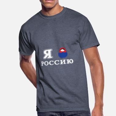 7dda3c56e Russian Alcohol I love Russia gift - Men's 50/50 T