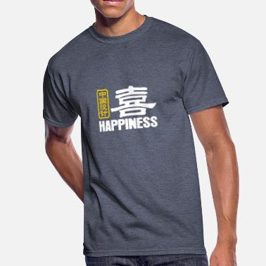 Chinese Philosophy Chinese Words: Joy - Men's 50/50 T-Shirt