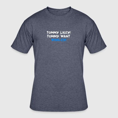 Tommy Likey Tommy Want Wing Ey Film - Men's 50/50 T-Shirt